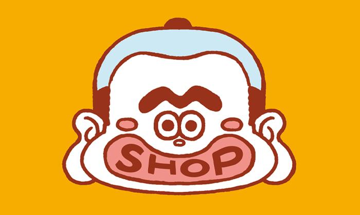 ぷくすけ SHOP!